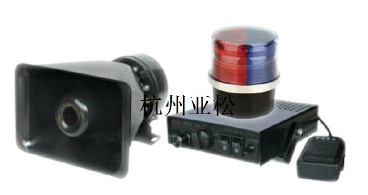 YS-6103工业报警器