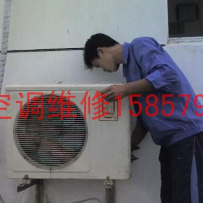 义乌空调拆装维修加液保养服务
