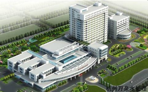 蕭山第四人民醫院