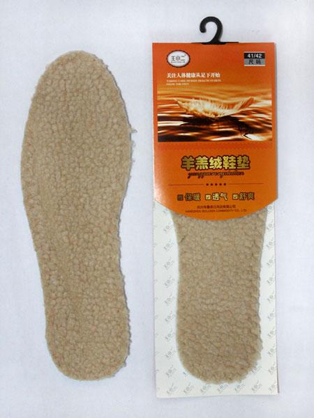 羊羔绒鞋垫
