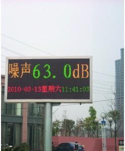 噪声污��f�x�_> hs5628型环境噪声远程自动监测系统  5) 时间计权:f(快),s(慢) 6)