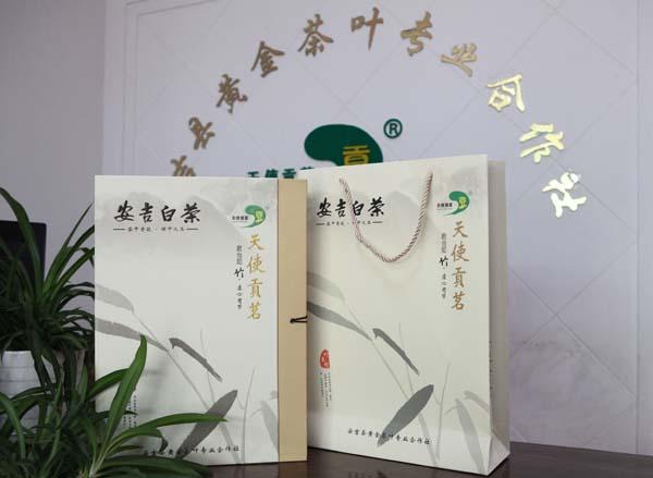 特级 虚心有竹系列 250克(3)