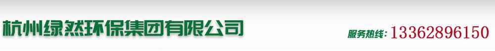 【球探体育环保设备有限【球探体育】logo